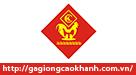 Cao Khanh