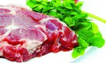Nhận biết thịt lợn siêu nạc