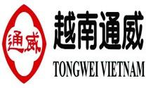 TongWei Việt Nam: Tuyển 3 Giám đốc vùng và 20 kỹ sư chăn nuôi thú y