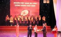"""Fivevet """"Top 20 Doanh nghiệp hàng Việt tiêu biểu 2015"""""""