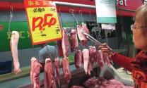 """Trung Quốc: """"Phanh gấp"""" kế hoạch mở rộng chăn nuôi heo"""