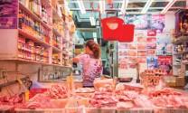 Brazil có thể tăng nhập khẩu thịt heo