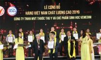 Vemedim được vinh danh Hàng Việt Nam chất lượng cao 2019